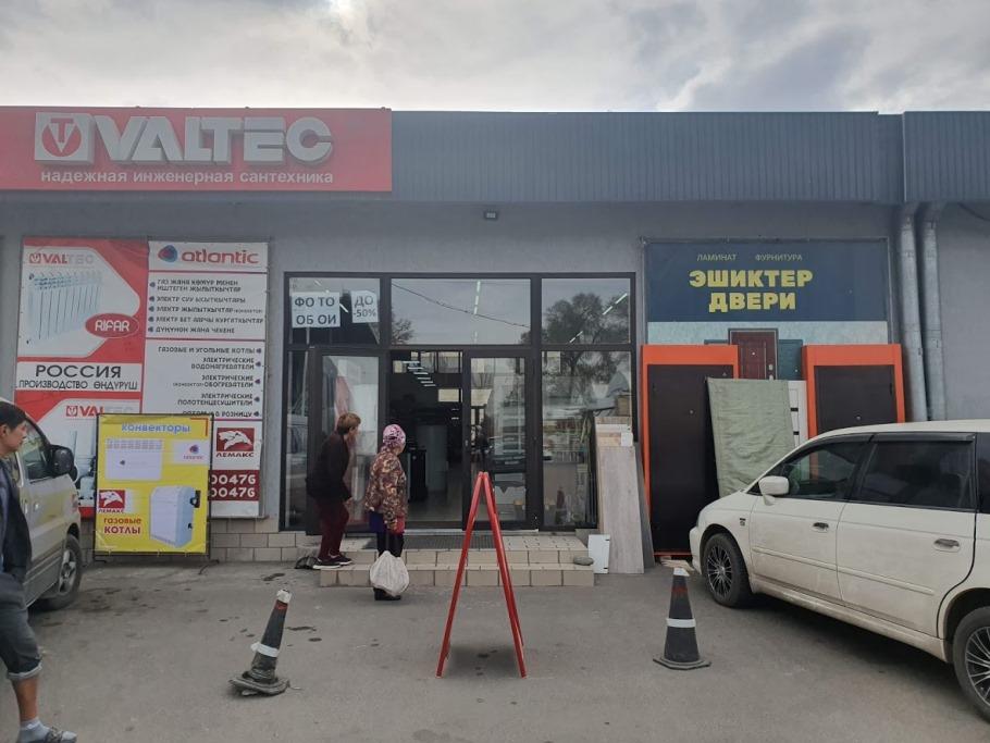 Бронированные двери в Бишкеке