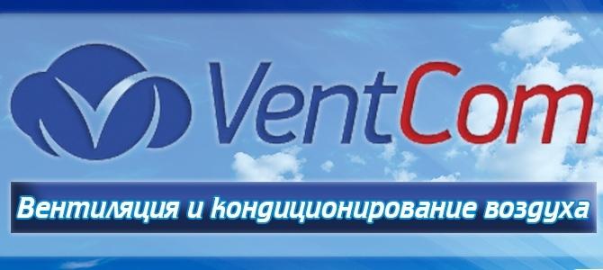 VentCom