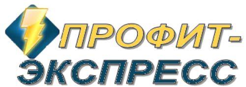 Профит-Экспресс